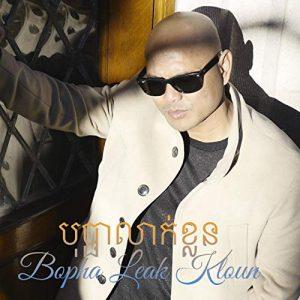 Bopha Leak Kloun Album - Jay Chan