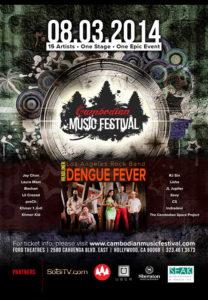 Cambodian Music Festival 2014