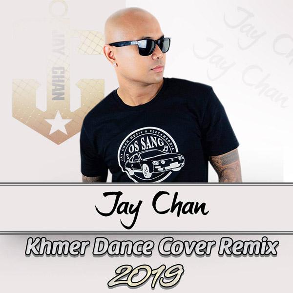 Khmer Dance Cover Remix 2019 CD