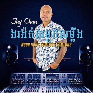 Ngor Ngok Somlock Somlung Album - Jay Chan