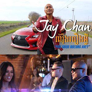 Pov Gnor Toeung Avey Album - Jay Chan