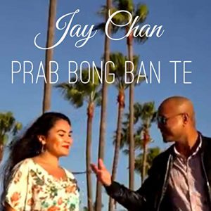 Prab Bong Ban Te Album - Jay Chan