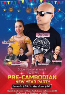 Soben Pre-Cambodian New Year Party 2019