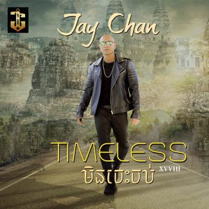 timeless-jay-chan-album-front