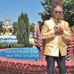katun-chuob-snai-nov-wat-stockton-fan-front-v2