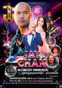 Jay Chan in Concert – Minnesota 2019