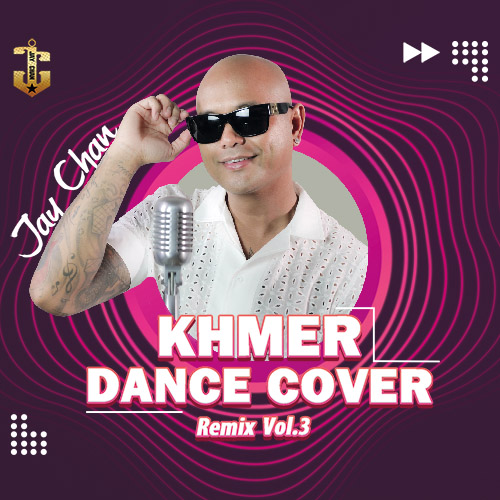 khmer-dance-cover-remix-vol-three-front